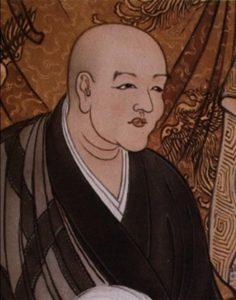 Itsen vastaanottamisesta ja käyttämisestä (eli Jijuyo Zanmai tai JijuyuZanmai)